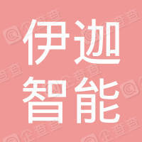 上海伊迦智能科技有限公司