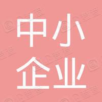 肥东县中小企业融资担保有限公司