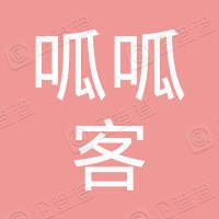 云南呱呱客科技有限公司