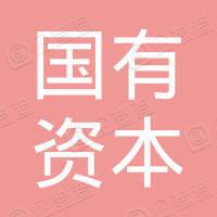 云南省国有资本运营金鼎商业有限公司