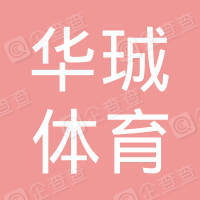 天津浩海礼仪庆典有限公司