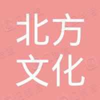 吉林省北方文化出版社对外贸易公司长春三联书店