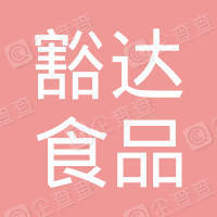 郑州市豁达食品厂新密分厂