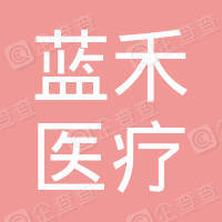 浙江蓝禾医疗用品有限公司