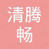 济宁昊宇煤炭有限公司