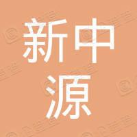 宝兴县灵关新中源瓷砖店