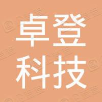 苏州丝路传说网络科技有限公司