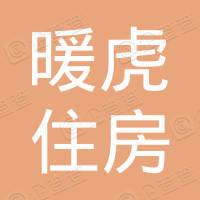 南京花中缘贸易有限公司
