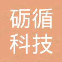 杭州砺循科技有限公司