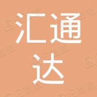 江苏汇通达电器服务有限公司六合盛棠苑店
