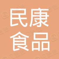 郑州市二七民康食品厂