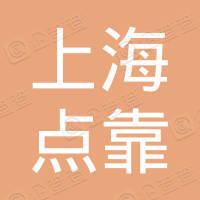 上海旭威影视传媒有限公司