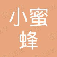 四川省小蜜蜂家政服务有限公司
