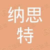 武汉纳思特光电科技有限公司