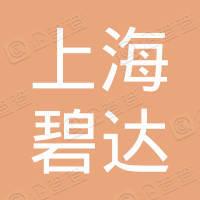 上海碧達水族建材文化用品有限公司鳳陽路經營部
