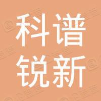 桂林佳创电子科技有限公司