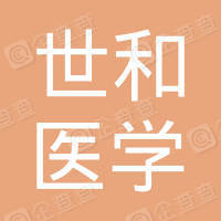 上海迪飞医学检验实验室有限公司