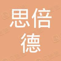 上海鹤穗建筑工程中心