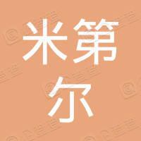 上海米第尔信息技术有限公司