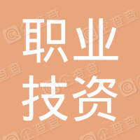 杭州职业技术学院资产经营管理有限公司