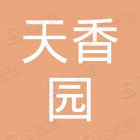 深圳市澜梦湾休闲中心有限公司