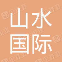 宜兴市山水国际旅行社有限公司和桥营业部