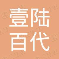 南京航浩广告工程有限公司