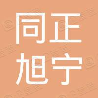 桂林市庆宏小额贷款有限公司