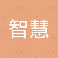 西屋电工(镇江)有限公司