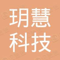 北京玥慧科技有限公司