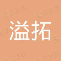 浙江树虎文化发展有限公司