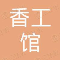 桂林东北猫电子商务有限公司