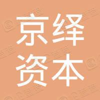深圳市俊禾传媒有限公司