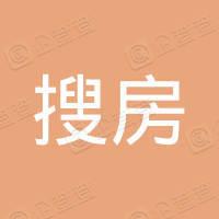 江西搜房房天下信息咨询有限公司高安分公司