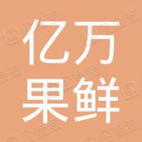 北京月丰餐饮有限公司