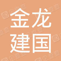 北京金龙大厦有限公司金龙建国温泉酒店