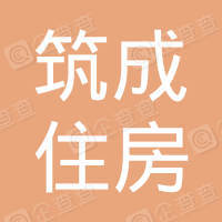 北京筑成物业管理有限公司