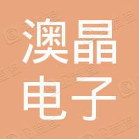 北京文举商贸有限公司