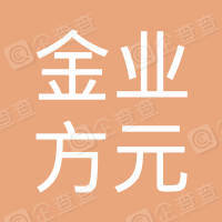 北京金业方元科技发展有限公司