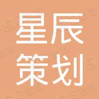 星辰电竞(十堰)有限公司