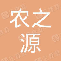 苏州农之源规划设计咨询有限公司