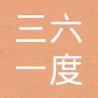 景洪三六一度体育服装店