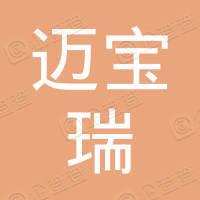 天津市迈宝瑞电动车配件有限公司