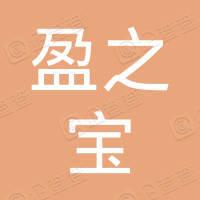 北京盈之宝剧场有限公司