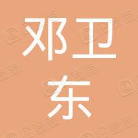 天门市邓卫东农机专业合作社