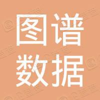 中船震兑大数据(云南)有限公司