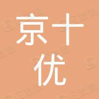 北京东方瑞丽医疗美容门诊部有限公司