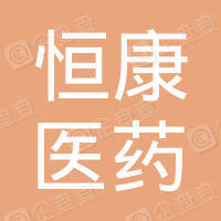 藤县恒康医药有限公司康来分公司