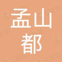 孟山都生物技术研究(北京)有限公司