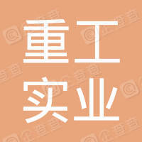 上海重工实业投资有限公司